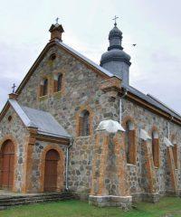 Часовня Св. Церковь Иоанна Евангелиста