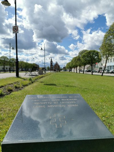 Memorial sign in Independence Square