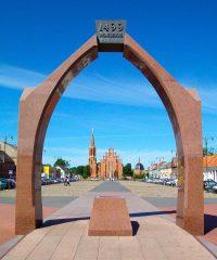 Памятник «Арка»
