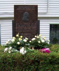 Memorialinė lenta prie LR Prezidento, Ministro Pirmininko A.M.Brazausko gimtojo namo