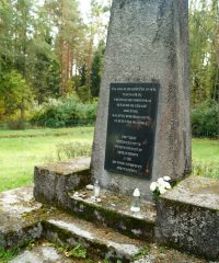 Holokausta upuru atrašanās Bajoru ciematā, Rokišķu rajons.