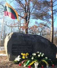 A monument to the signatory V. Miron