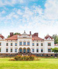Усадебно-парковый комплекс Рокишкис (Национальный музей)