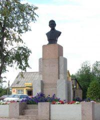 Poet A. Strazdas (1760-1833) monument in Kamajai