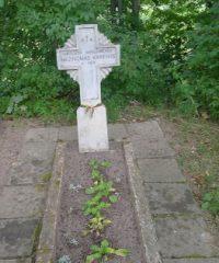 Savanorių kapai Aleksandravėlės kapinėse